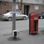 Cofret și cutie poștală